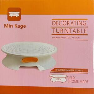 Turntable from Min Kage